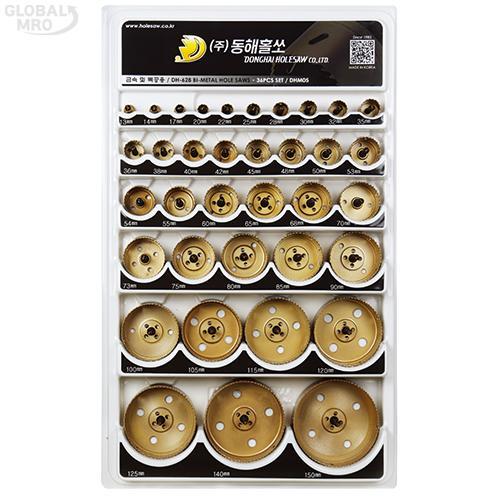 동해 홀커터세트 36PCS(바이메탈용) /옵션 36PCS(바이메탈용) 1SET
