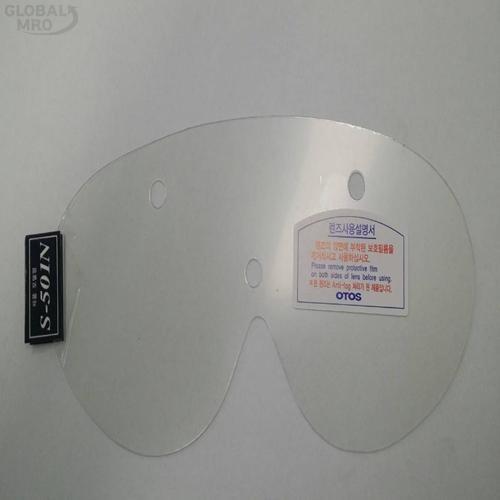 오토스 고글렌즈 S-5300용 1EA