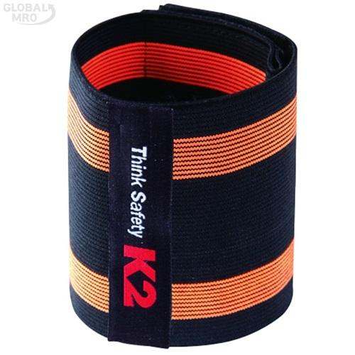 K2 세이프티 안전각반 IMS13902 /옵션 FREE IMS13902 28EA