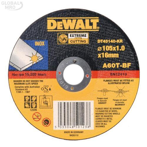 디월트AC 절단석 DT43140(105x1.0x16) 25EA