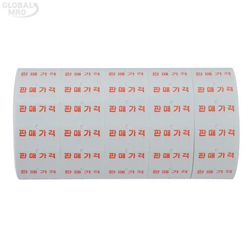 모텍스 라벨지/판매가격(MX-5500용) MX5500 /옵션 MX5500용 판매가격1/라벨(1갑=20롤) 1갑