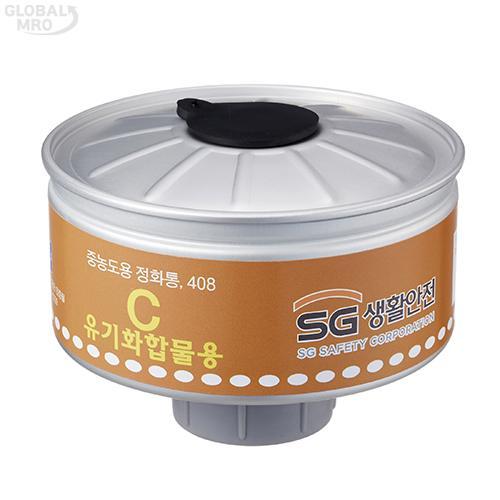 SG생활안전 중농도 직결식정화통 408 /옵션 408(유기용) 1EA