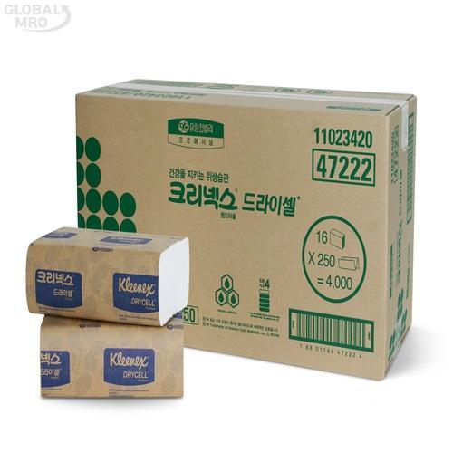 유한킴벌리산업안전 핸드타올 47222(47165) 250매 스카트멀티폴드핸드타올 1BOX