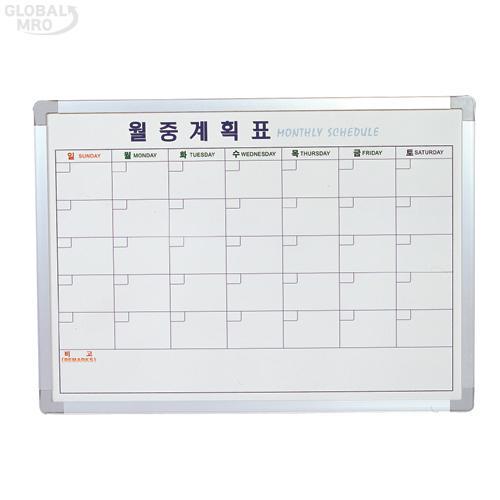 대일흑판 화이트보드(월중계획표) 900x600(자석) /옵션 900x600(자석) 1EA