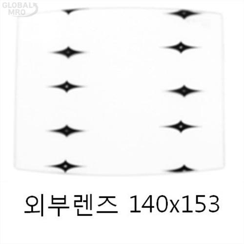 오토스 보호렌즈이지스 내부보호렌즈(120x83) 10EA