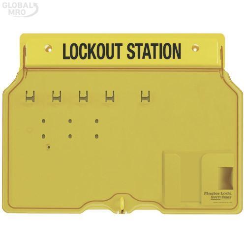 마스터열쇠 잠금장치스테이션 1482B /옵션 1482B 1EA