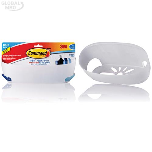 3M 생활용품 욕실용 코맨드 다용도케이스 1EA