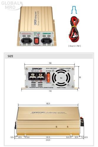 다르다 DC/AC인버터 DP524(DC24V/500W) 1EA