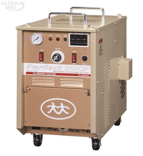 퍼펙트대대 인버터 에어 프라즈마절단기 PERFECT-70CP 콤프내장형 1EA