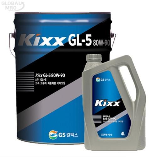 GS칼텍스 기어오일(투반) Kixx Geartec GL-5_90 4/4L 1EA