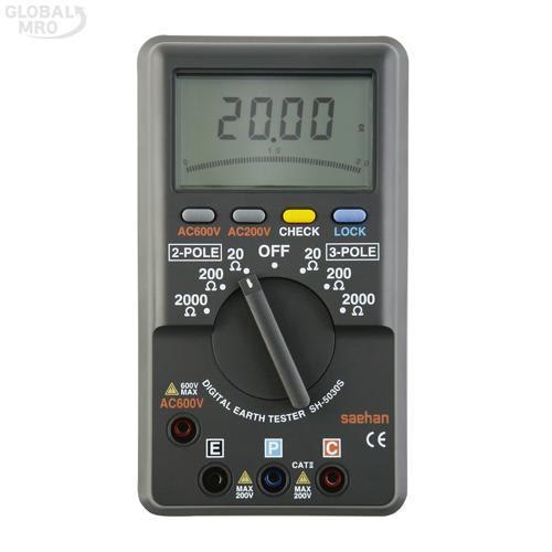 새한 접지저항계(디지털) SH-5030S /옵션 SH-5030S 1EA
