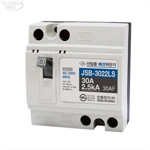 진흥전기 배선차단기 JSB-3022LS /옵션 JSB-3022LS (30A) 2.5kA 1EA
