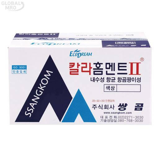 [반품불가] 쌍곰 줄눈용 시멘트칼라홈멘트2 (아이보리) 1BOX