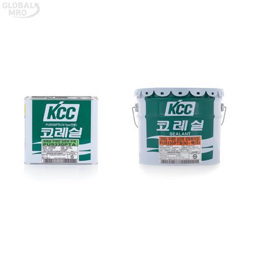 케이씨씨 우레탄(코레실) PU-9330 /옵션 PU-9330(N)주제+경화제 1SET