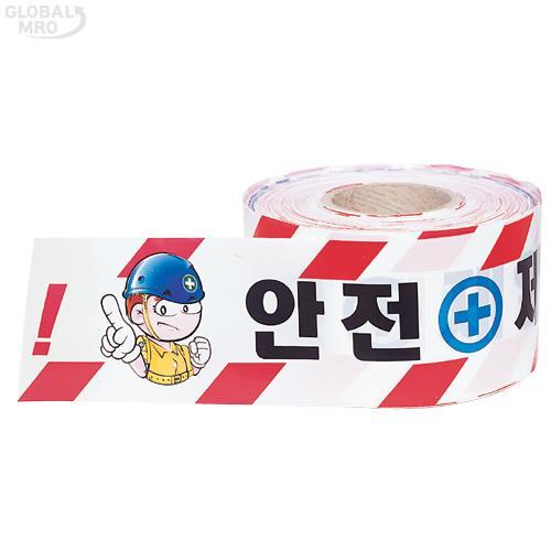 성진 안전띠 고급-백색 5EA