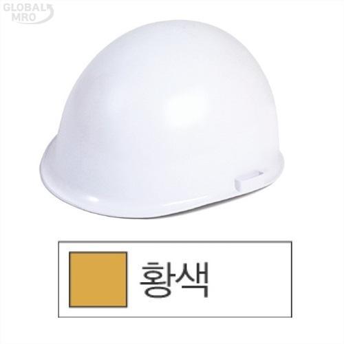성안세이브 안전모13-0020 MP자동 황색 10EA