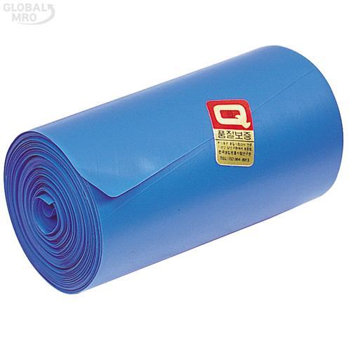 한양 매직테이프(PVC) 청색 /옵션 청색 60EA