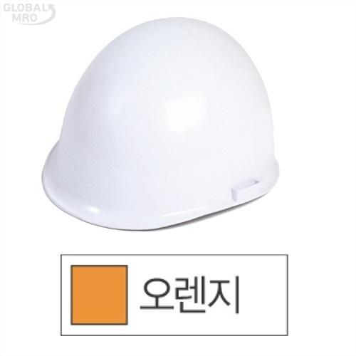성안세이브 안전모13-0020 MP자동 오렌지 10EA