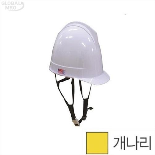 성안세이브 안전모17-0005(=16-0002)투구자동개나리 10EA