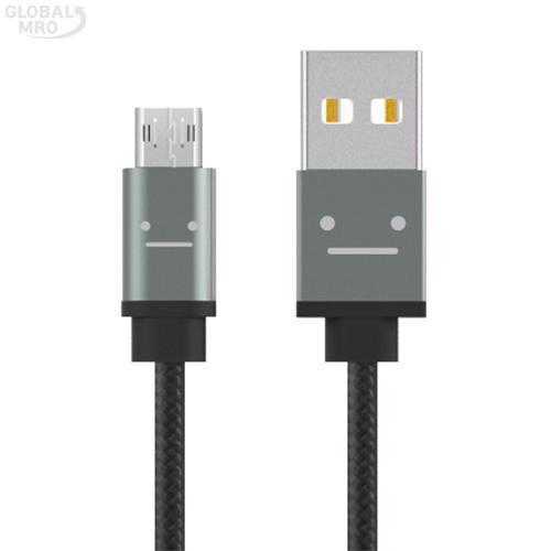 엘레컴 양면케이블 EK-DMB2A10F1 /옵션 Micro용 컬러(블랙) EK-DMB2A10F1 1EA