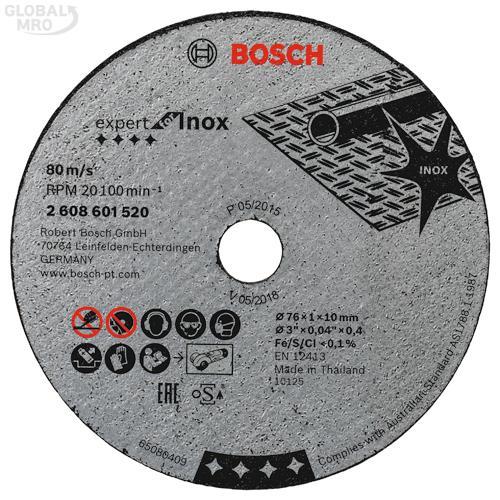 보쉬 AC 절단석(스테인리스) 3인치 (76x1.0x10) INOX (520) (1통=5개입) 1통