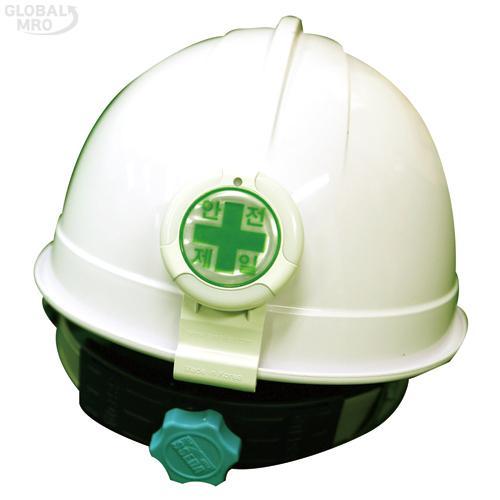 서진안전 안전모부착형LED 화이트(55X85X20) 1EA
