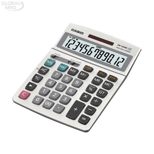 카시오 계산기 DM-1200BM / (old.DM-1200MS) 1EA