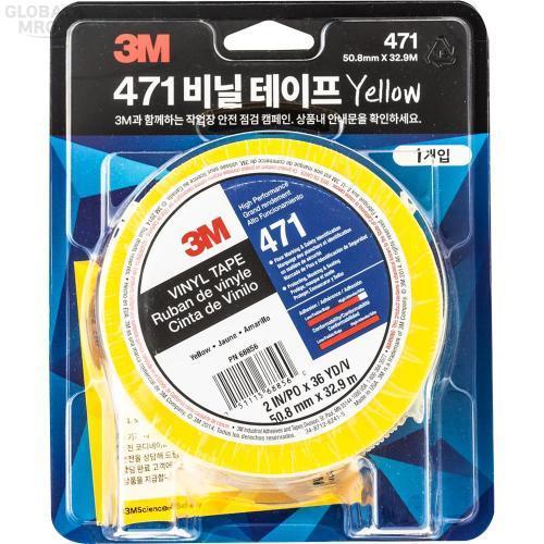 3M 테이프 라인용마킹테이프 #471 황색 50.8mmx32.9m 1EA