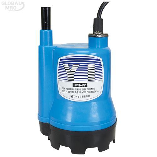 영일펌프 수중펌프(수동) YI-200 /옵션 YI-200(1/8HP) 1EA