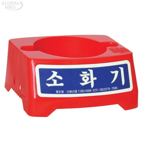 대일소방 소화기받침대축광-中2.5~3.3KG용 1EA