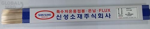 신성소재 동봉 (Bcup-2) 3.2mm 5KG