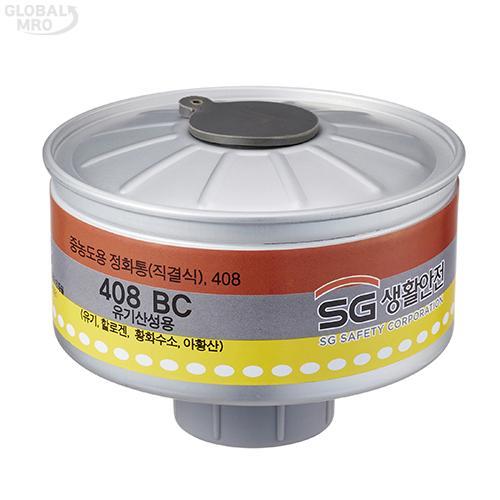 SG생활안전 중농도 직결식정화통 408 /옵션 408(유기산성용) 1EA