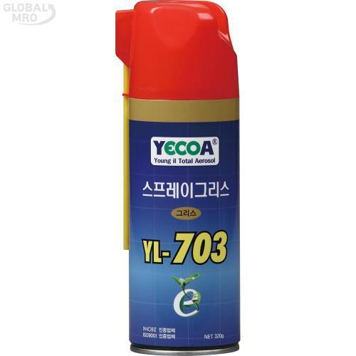 영일 스프레이그리스YL-703 1EA