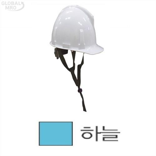 성안세이브 안전모신포스코형 긴창6각 자동(13-0001)하늘색 10EA