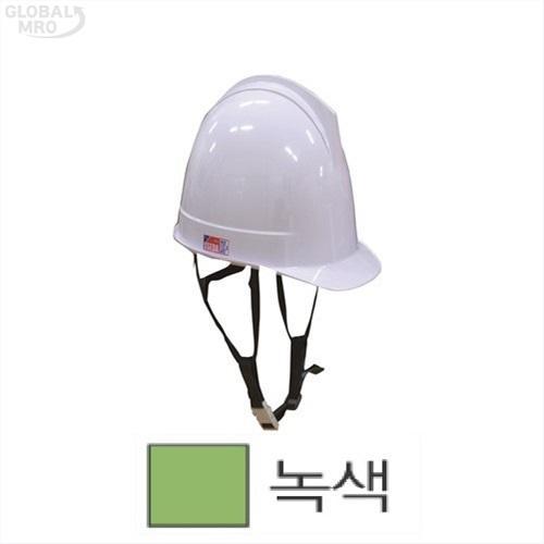 성안세이브 안전모17-0005(=16-0002)투구자동녹색 10EA