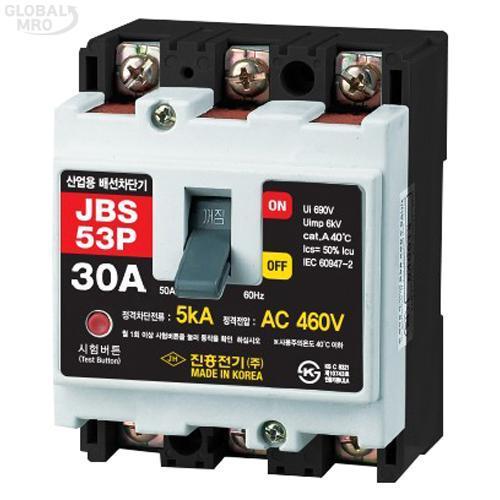 진흥전기 배선차단기 JBS-53P /옵션 JBS-53P (30A) 5kA 1EA