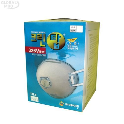 크린탑 안면부 여과식 방진마스크 326V흰색(2급 배기) /옵션 326V흰색(2급 배기) 10EA