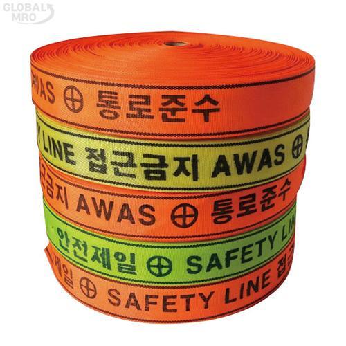 웨빙코리아 안전웨빙띠 라인마킹(오렌지95x100_접근금지바공용) 1EA