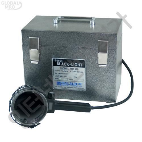 경도 자외선조사등BD-70 1EA