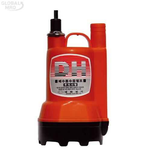 대화전기 수중펌프(자동,중형) DPW80A-12 1EA