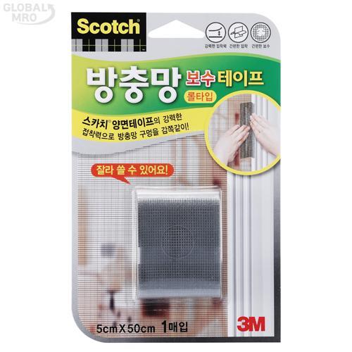 [반품불가] 3M 생활용품 방충망보수테이프 0.5X50롤타입[2019시즌종료] 1EA