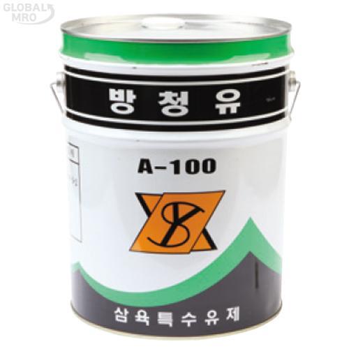 삼육 방청유 A-100 /옵션 A-100 20L 1EA