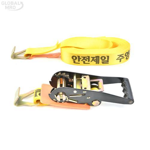 주영 파워벨트(고급) 10M(주걱)노랑 1SET