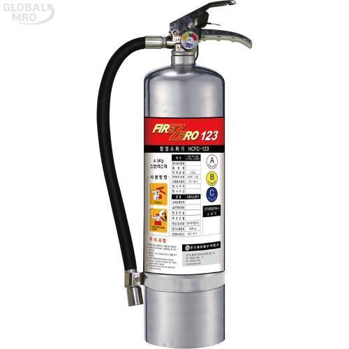 한주케미칼 가스소화기(HCFC-123)3.0kg 1EA