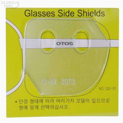오토스 측면보호판GS-01 10조
