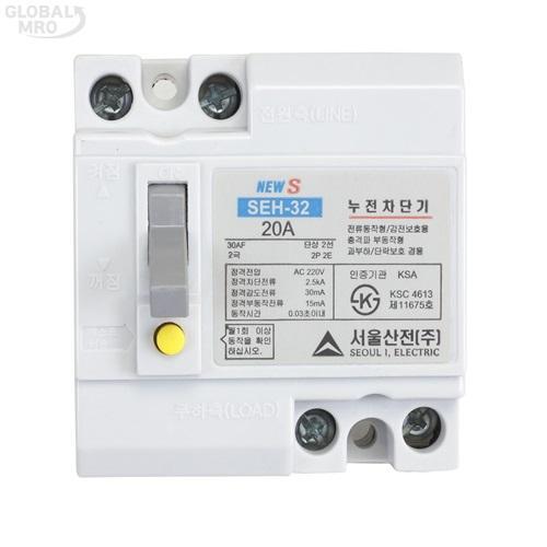 서울산전 누전차단기 SEH-32 /옵션 SEH-32 (20A) 2.5KA 1EA