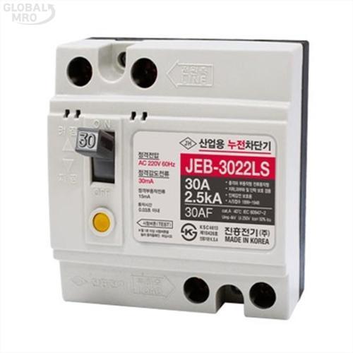 진흥전기 누전차단기 JEB-3022LS /옵션 JEB-3022LS (30A) 2.5kA 1EA