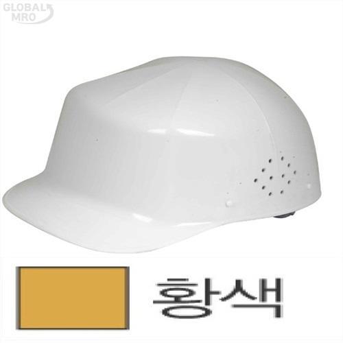 성안세이브 안전모경작업모1황색 10EA