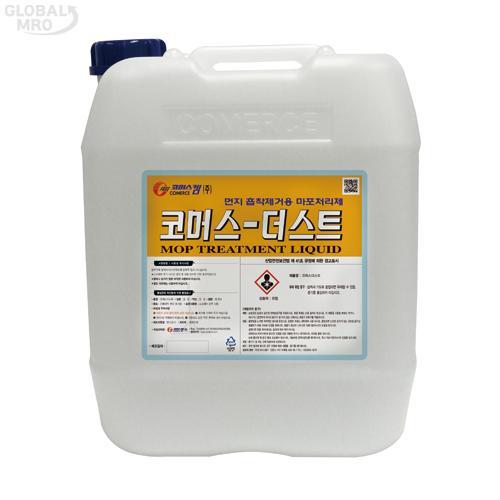 코머스켐 세정제 코머스 더스트(18.75L) 1EA