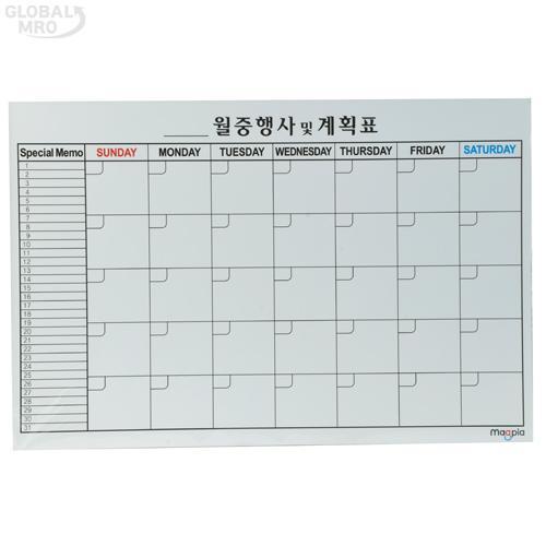 마그피아 월중행사/계획표(고무자석) MRMB-ME6040 /옵션 MRMB-ME6040(600x400x0.6T) 1EA